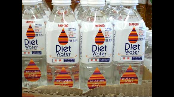 Diet Water.jpg